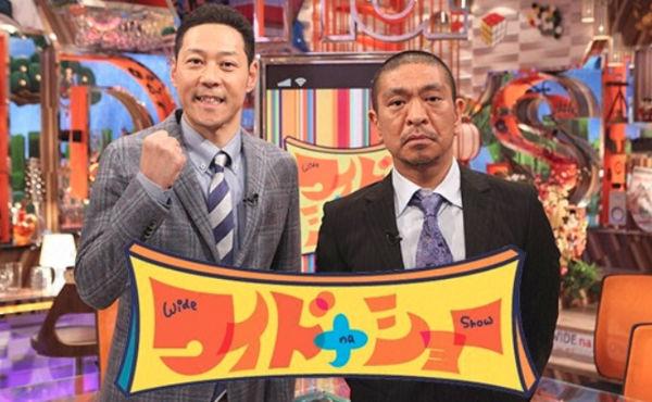 松本人志アイキャッチ
