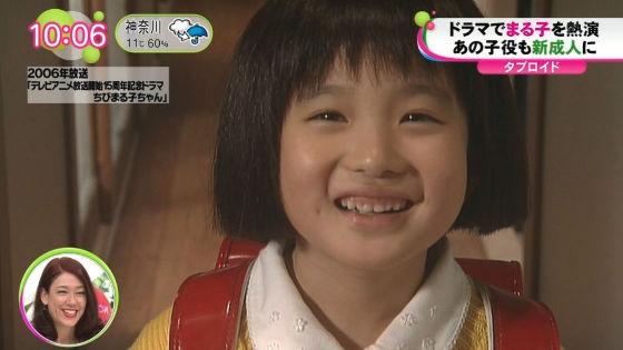 実写版ちびまる子ちゃん2006年