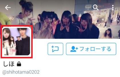 加藤史帆の昔のTwitterによる彼氏