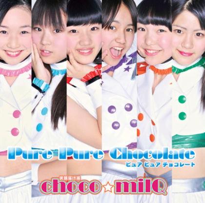 チョコミルク1