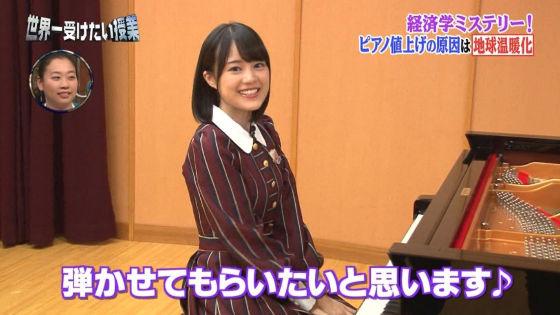 生田絵梨花がピアノがプロ並み3