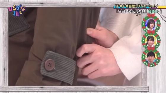 柿崎芽実のぶりっ子ボディタッチ