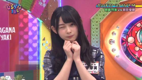 柿崎芽実と宮田愛萌のぶりっ子のフリースタイルバトルでウィンク