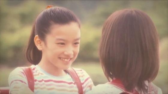 永野芽郁のハガネの女1