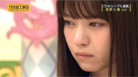 西野七瀬は負けず嫌いで泣き虫