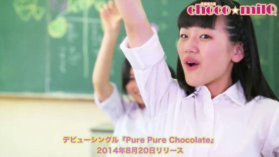 佐々木美玲のチョコミルク時代3