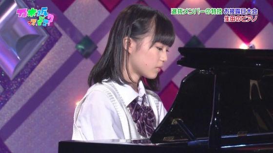 生田絵梨花がピアノがプロ並み
