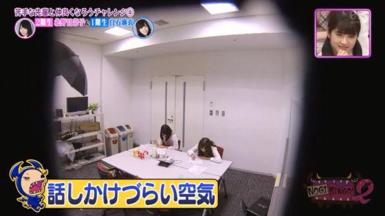 白石麻衣と北野日奈子の話しかけづらい雰囲気