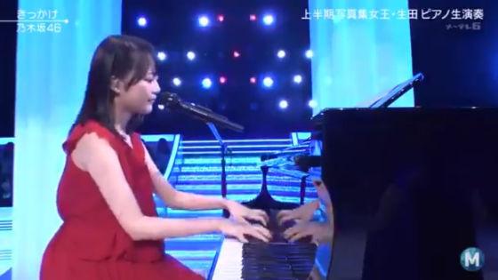 生田絵梨花がピアノがプロ並み5