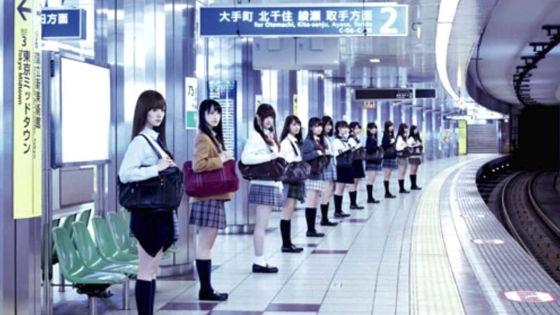 生田絵梨花が乃木坂駅のメロディ