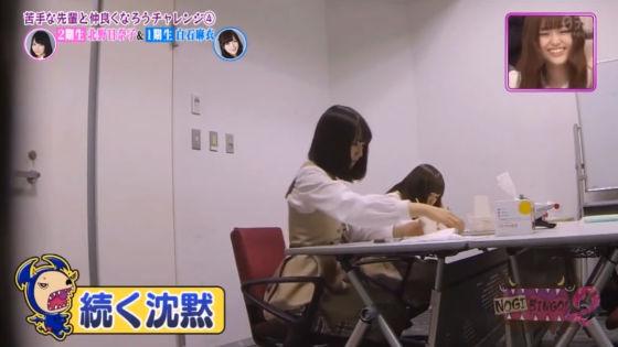 白石麻衣と北野日奈子の話しかけづらい雰囲気2