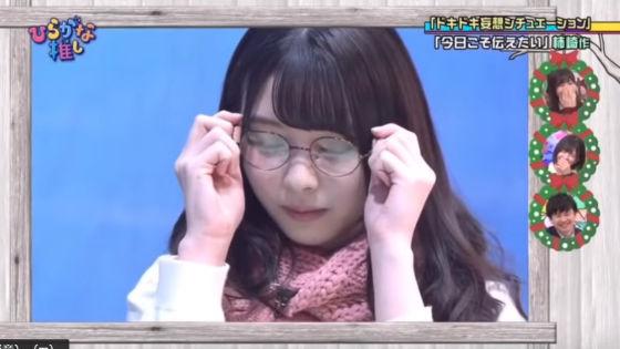 柿崎芽実のぶりっ子2
