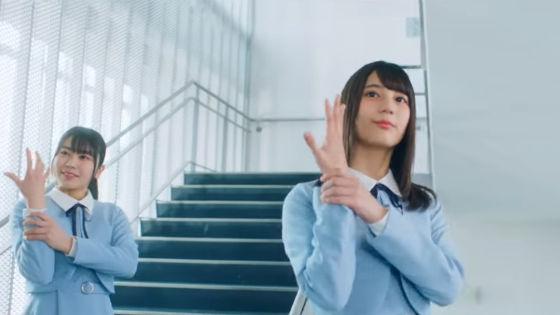 日向坂のキュンキュンダンス4