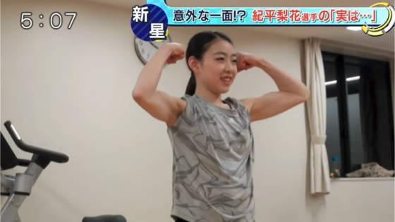紀平梨花の二の腕の筋肉がすごい1