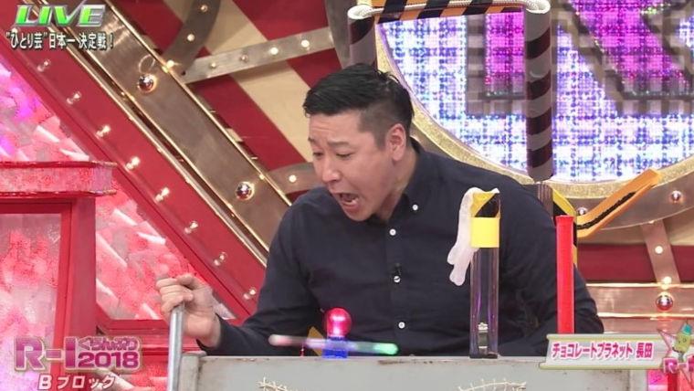 チョコプラ長田の身長と肩幅アイキャッチ