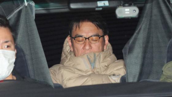 ピエール瀧逮捕のニュース2