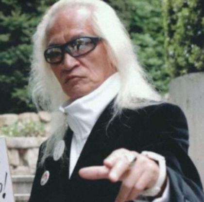 内田裕也が矢沢永吉をボコボコ2