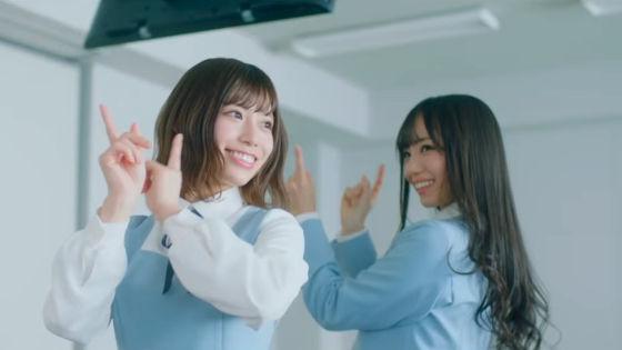 日向坂のキュンキュンダンス2