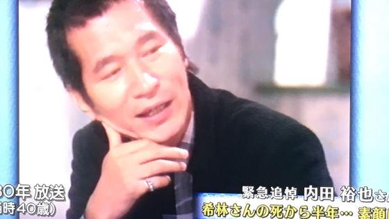 内田裕也の若い頃3