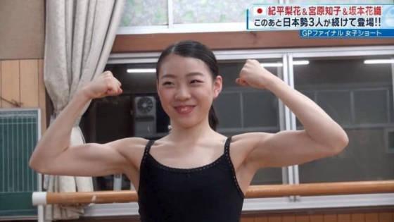 紀平梨花の二の腕の筋肉がすごい3
