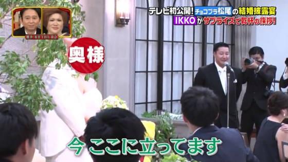チョコプラ松尾の結婚で長田が号泣4