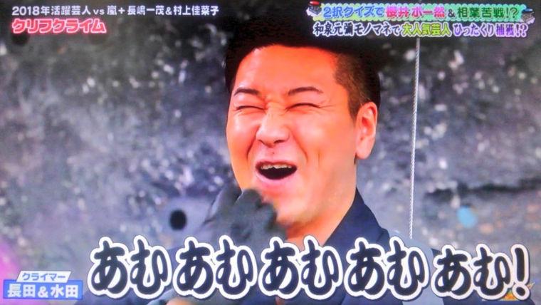 チョコプラ長田の筋肉と肩幅アイキャッチ