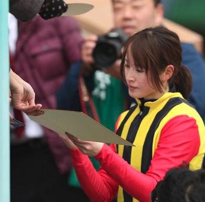 藤田菜七子はファンにも優しい