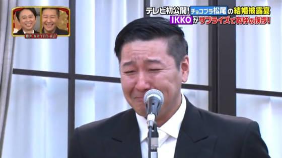 チョコプラ松尾の結婚で長田が号泣5