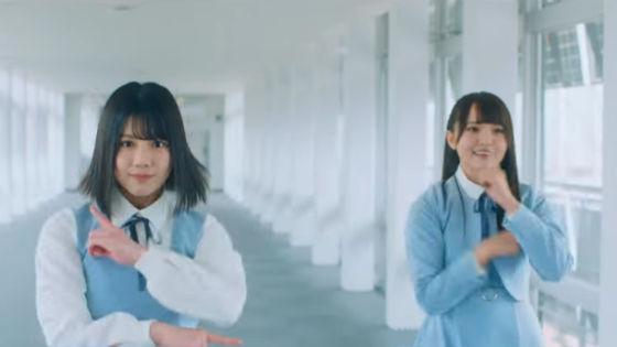 日向坂のキュンキュンダンス3