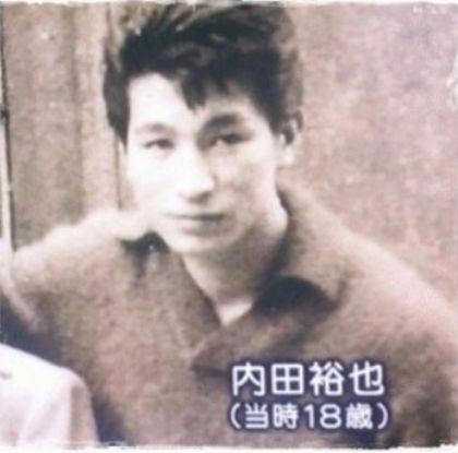 内田裕也の18歳