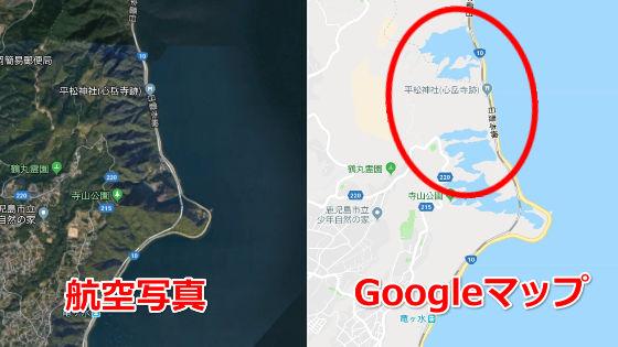 Googleマップで山影が湖