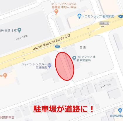 Googleマップの駐車場が道路に2