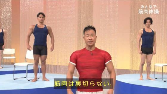 紀平梨花はなぜ二の腕の筋肉がすごいのか5