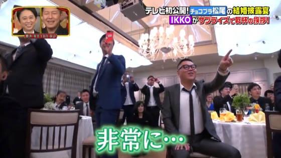 チョコプラ松尾の結婚で長田が号泣に突っ込む芸人仲間