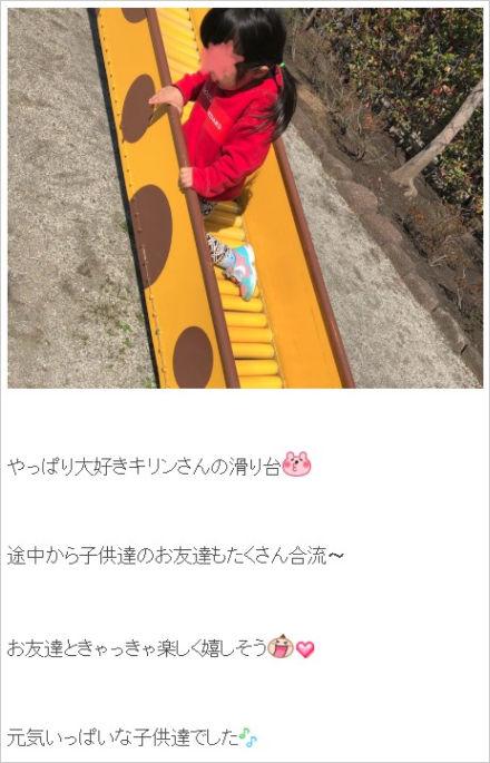 後藤真希の長女と公園で遊ぶ