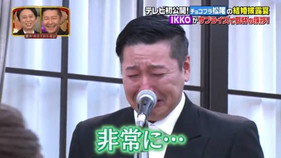 チョコプラ松尾の結婚で長田が号泣6