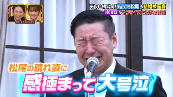 チョコプラ松尾の結婚で長田が号泣9