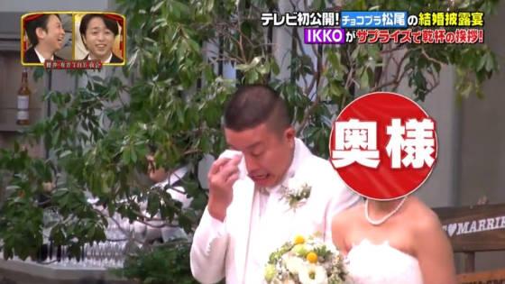 チョコプラ松尾の結婚で長田が号泣10