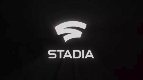 Stadiaのまとめ1