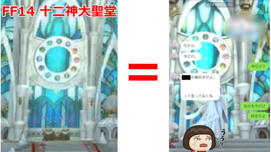 後藤真希のLINEは十二神大聖堂