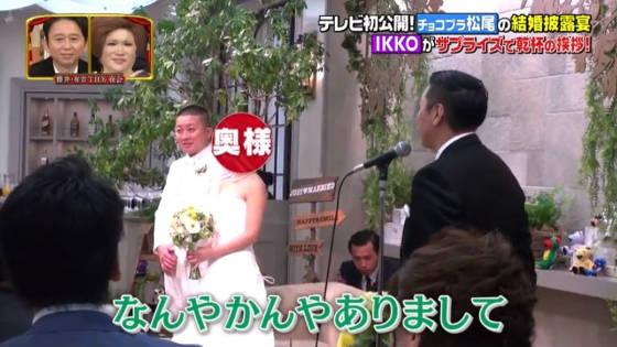 チョコプラ松尾の結婚で長田が号泣3