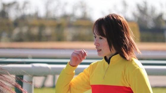 藤田菜七子はやっぱりかわいい1