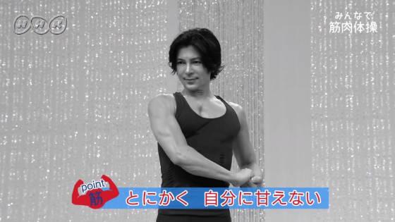 武田真治の筋肉に関する名言2