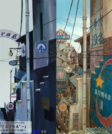 勝海麻衣の盗作疑惑の建物の絵の比較2