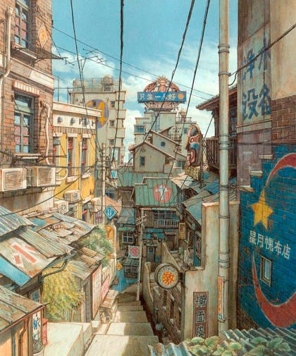 松本大洋の鉄筋コンクリート
