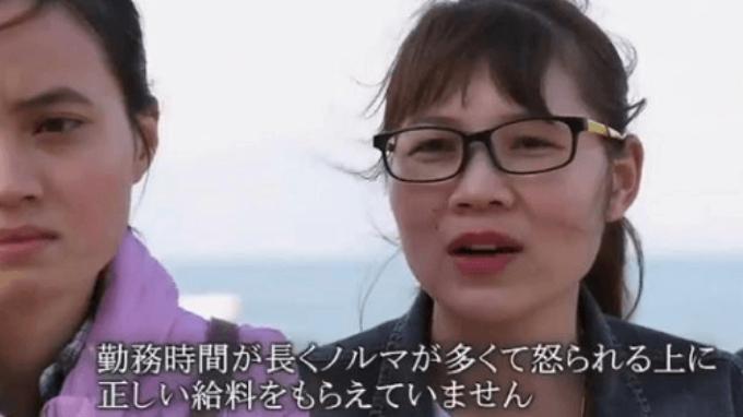 今治タオル(NHK)オルネットと森清タオルの説はガセネタだった2