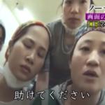 今治タオル(NHK)オルネットと森清タオルの説はガセネタだった