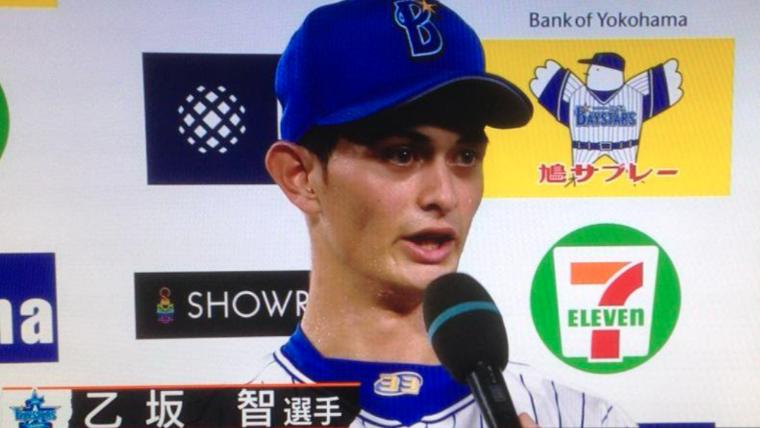 乙坂智はハーフで超イケメン!父親はアメリカのアイスホッケー選手