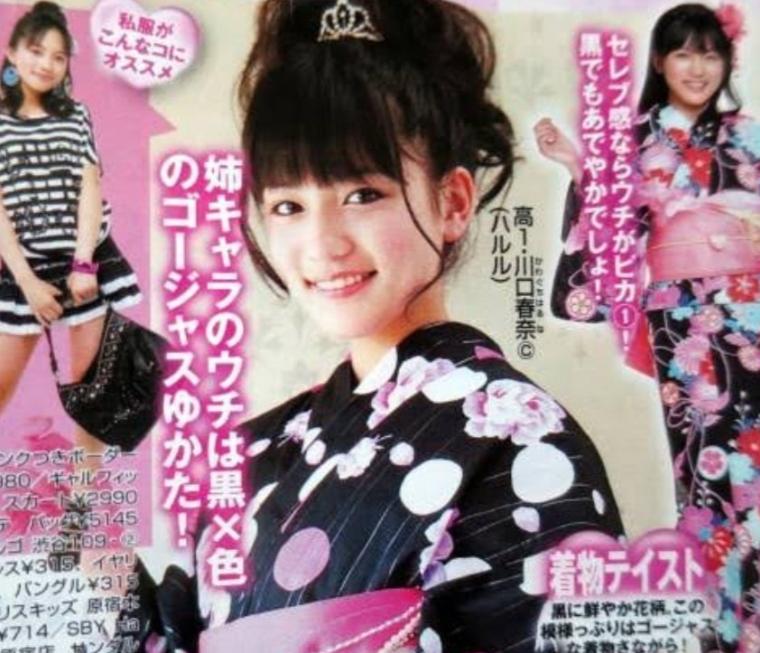 川口春奈は学生時代もかわいい34