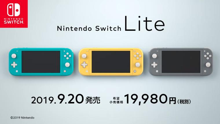 スイッチ新型の値段は19800円